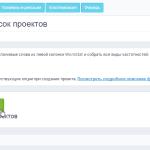 Screenshot_1