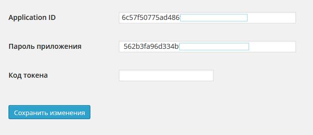 ID и пароль