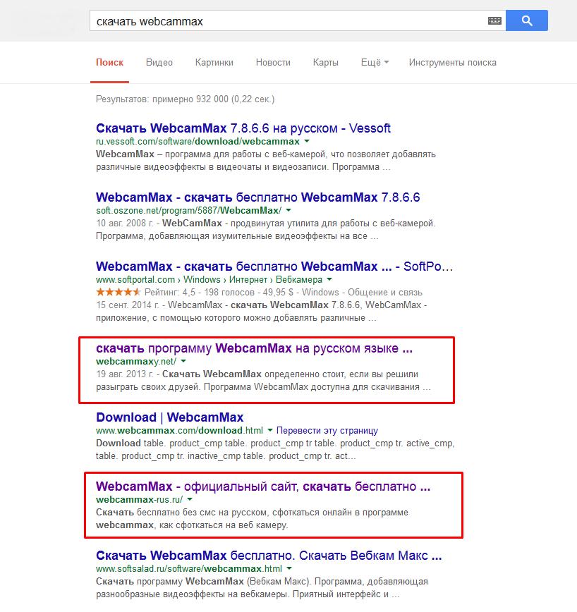 Одностраничники в Google