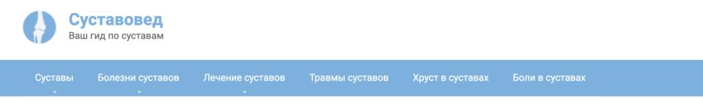 Отзыв интервью с учеником: Сделал 93к рублей сразу после обучения