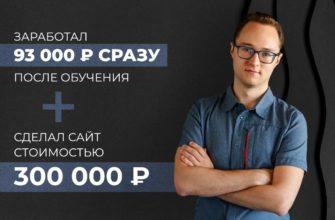 игорь градов отзыв владислава
