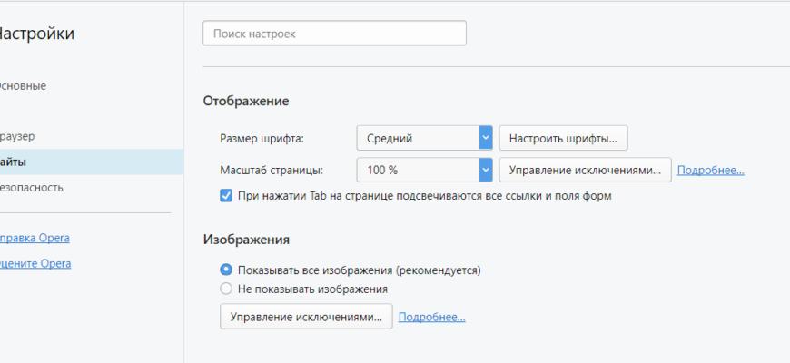 Не работает Яндекс Дзен
